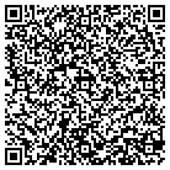 QR-код с контактной информацией организации ИЗУМРУД-2 ФИРМА