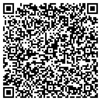 QR-код с контактной информацией организации МЕДПУНКТ № 1