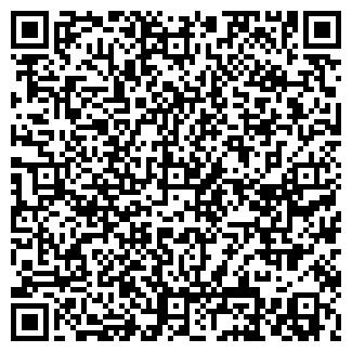 QR-код с контактной информацией организации ПОЧЕПСКОЕ КОЛХОЗ