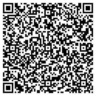 QR-код с контактной информацией организации СВЕТЛЫЙ ЛУЧ СХПК