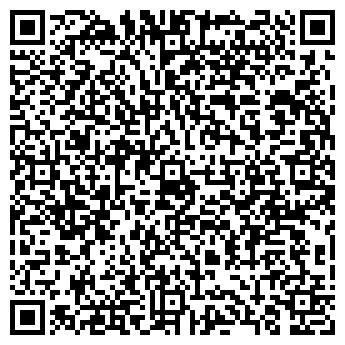 QR-код с контактной информацией организации УЛЬЯНОВСКОЕ КОЛЛЕКТИВНОЕ ПРЕДПРИЯТИЕ