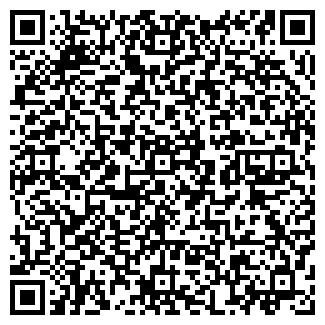 QR-код с контактной информацией организации АЛЕКСЕЕВСКИЙ СХПК