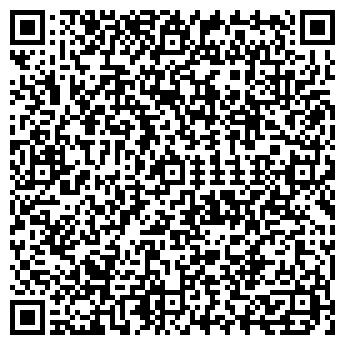 QR-код с контактной информацией организации № 194 ПМК ПОЧЕПСКАЯ