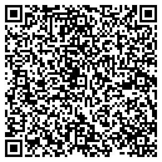 QR-код с контактной информацией организации СМОЛЕНСКНЕРУД, ОАО