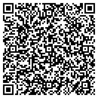 QR-код с контактной информацией организации ПОЧИНОКЛЕН, ОАО
