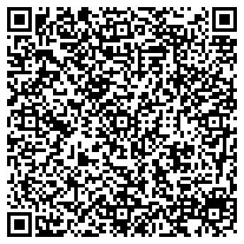 QR-код с контактной информацией организации СТОДОЛИЩЕНСКИЙ ЛЬНОЗАВОД