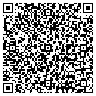 QR-код с контактной информацией организации ПОЧИНКОВСКИЙ ХЛЕБОЗАВОД
