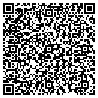 QR-код с контактной информацией организации КОМИНТЕРНЛЕН, ОАО
