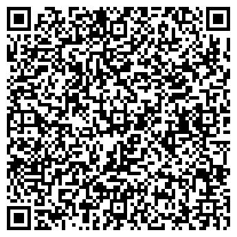 QR-код с контактной информацией организации ПОЧИНКОВСКОЕ ДРСУ