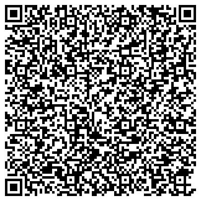 """QR-код с контактной информацией организации Администрация муниципального образования """"Починковский район"""""""
