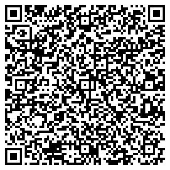 QR-код с контактной информацией организации ХМАРСКАЯ УЧАСТКОВАЯ БОЛЬНИЦА