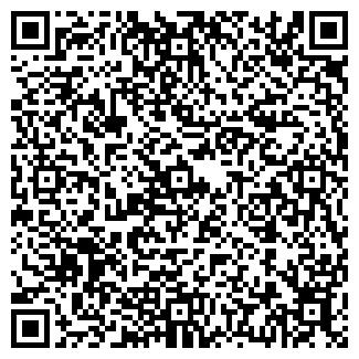 QR-код с контактной информацией организации МАРЬИНСКАЯ ПМК