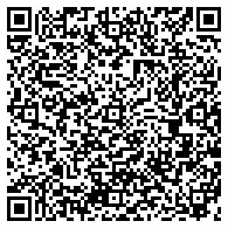 QR-код с контактной информацией организации СКАЛИНСКОЕ