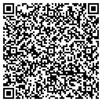 QR-код с контактной информацией организации КРАСНЫЕ ПОЛЯ