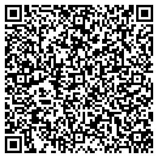 QR-код с контактной информацией организации ООО ПШЦ