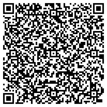 QR-код с контактной информацией организации РОЖДЕСТВЕНСКИЙ КООПЕРАТИВ
