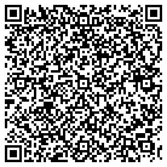 QR-код с контактной информацией организации КАССА-СЕРВИС ТОО
