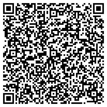 QR-код с контактной информацией организации БОДРОСТЬ ПРОФИЛАКТОРИЙ