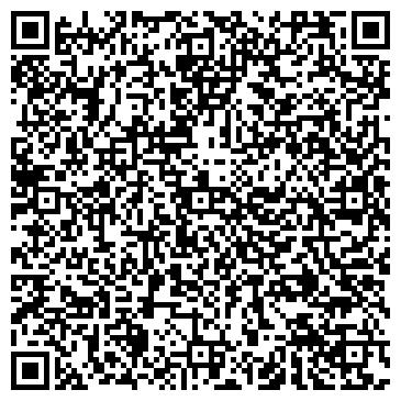 QR-код с контактной информацией организации БОБРЫШЕВСКАЯ АПТЕКА № 67 - ФИЛИАЛ ГПП КУРСКФАРМАЦИЯ
