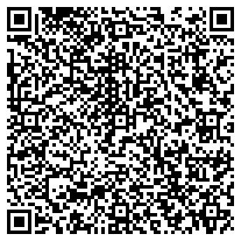 QR-код с контактной информацией организации РОСГОССТРАХ ПУТЯТИНО