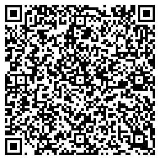 QR-код с контактной информацией организации ООО РЕШЕЛЬЕ