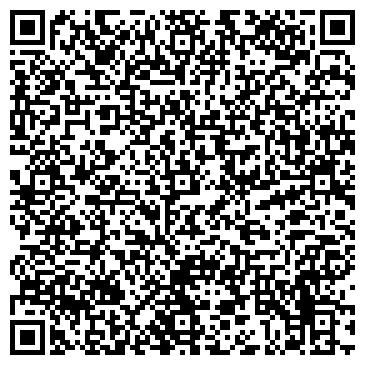 QR-код с контактной информацией организации КЛИМУШИНСКИЙ ПРОИЗВОДСТВЕННЫЙ СЕЛЬХОЗКООПЕРАТИВ