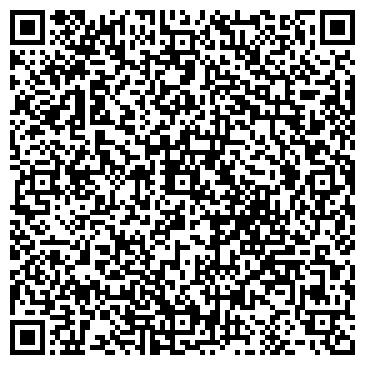QR-код с контактной информацией организации УРАЛЬСКАЯ МЕБЕЛЬНАЯ ФАБРИКА ТОО
