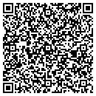 QR-код с контактной информацией организации ВЫШНЕПЕНСКОЕ, ЗАО