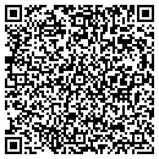 QR-код с контактной информацией организации РЕМАТТРА