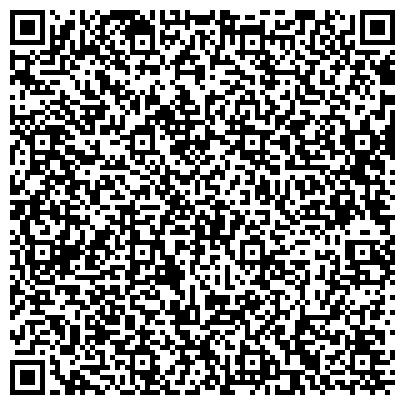 QR-код с контактной информацией организации РАССКАЗОВСКОЕ МУНИЦИПАЛЬНОЕ ПРЕДПРИЯТИЕ ЖИЛИЩНО-КОММУНАЛЬНОГО ХОЗЯЙСТВА