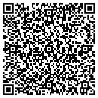 QR-код с контактной информацией организации ВПЕРЕД ПЛЮС