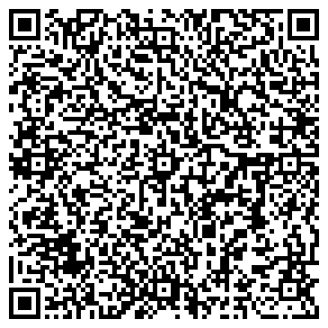 QR-код с контактной информацией организации ООО «Волски Биохим»