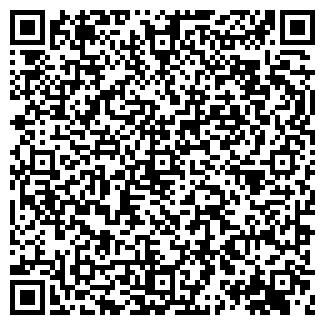 QR-код с контактной информацией организации ТОО КУГО