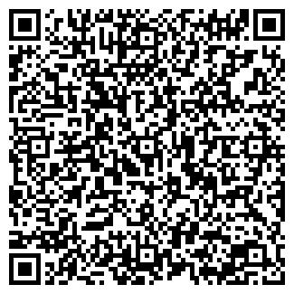QR-код с контактной информацией организации ЭЛТРА, ОАО