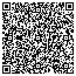 QR-код с контактной информацией организации ООО ЦВИМЕРК