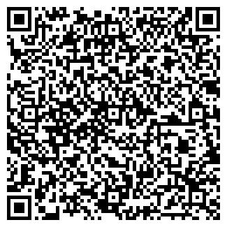 QR-код с контактной информацией организации УЧРЕЖДЕНИЕ ЯТ 30/3