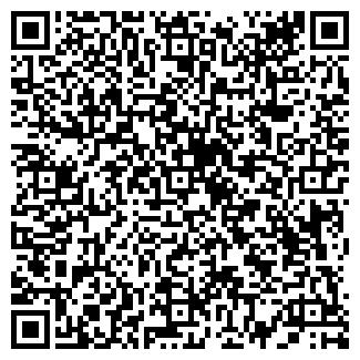 QR-код с контактной информацией организации ВАСЮКОВА Г.А.