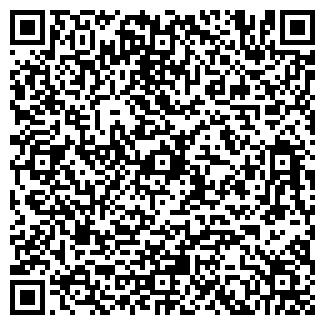 QR-код с контактной информацией организации АЛЬЯНС,, ЗАО