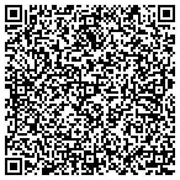 QR-код с контактной информацией организации РАССКАЗОВСКИЙ РЕМСТРОЙ, ТОО