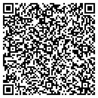 QR-код с контактной информацией организации МЕНУЕТ