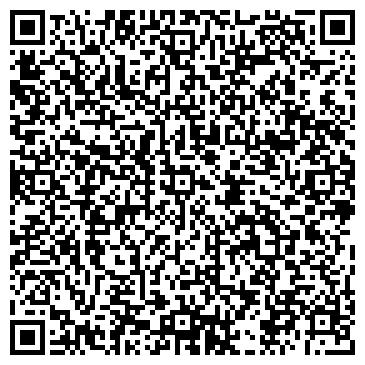 QR-код с контактной информацией организации № 49 ПРЕДПРИЯТИЕ РОЗНИЧНОЙ ТОРГОВЛИ