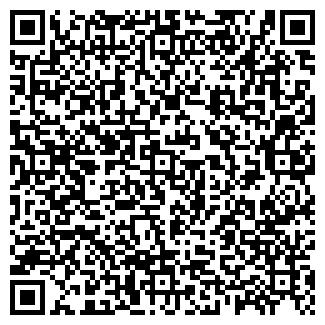 QR-код с контактной информацией организации РУССКОЕ РУНО