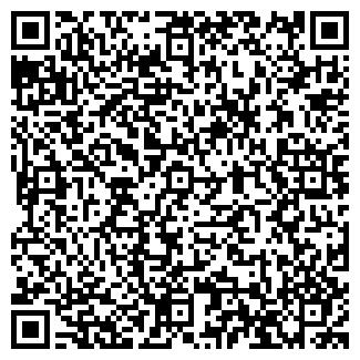 QR-код с контактной информацией организации АРЖЕНКА, ОАО