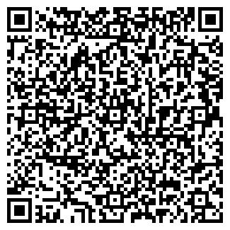 QR-код с контактной информацией организации ФГУП АРЖЕНКА