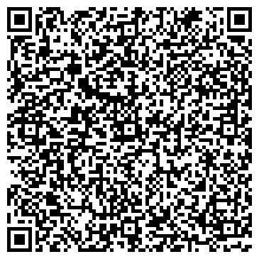 QR-код с контактной информацией организации ОАО РАССКАЗОВСКИЙ МОЛОЧНЫЙ ЗАВОД