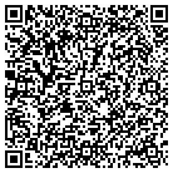 """QR-код с контактной информацией организации """"ГоМани"""""""