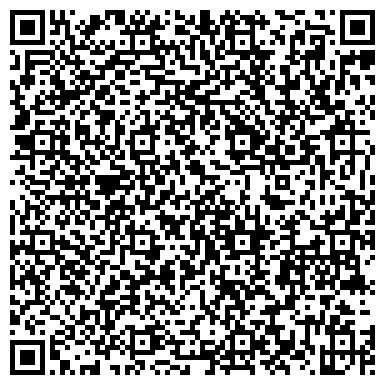 QR-код с контактной информацией организации РАССКАЗОВСКИЙ БУЛОЧНО-КОНДИТЕРСКИЙ КОМБИНАТ,, ОАО