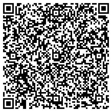 QR-код с контактной информацией организации РАСЧЕТНО-КАССОВЫЙ ЦЕНТР РАССКАЗОВО