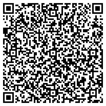 QR-код с контактной информацией организации МУ АДМИНИСТРАЦИЯ РЖЕВСКОГО РАЙОНА