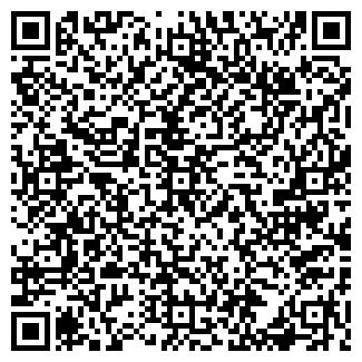 QR-код с контактной информацией организации РЖЕВСКАЯ-1 МПМК